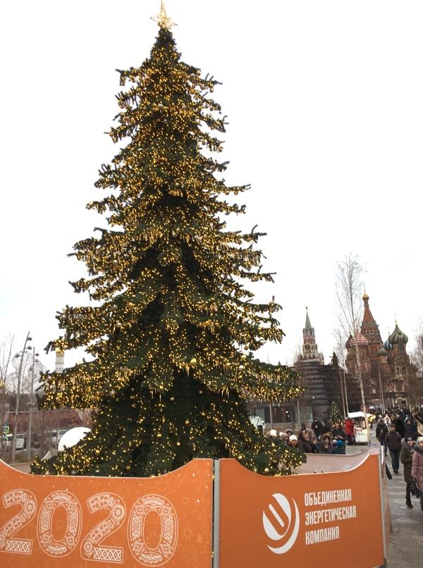 MoskauChristbaum