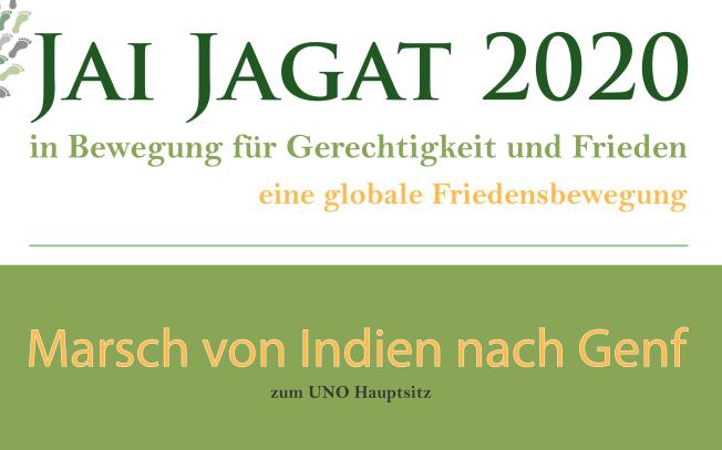 jai-jagat-2020